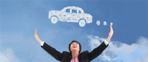 Cho vay mua ô tô trả góp siêu tốc…